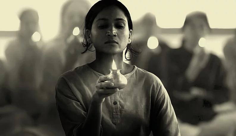 Bhuta Shuddhi (2)